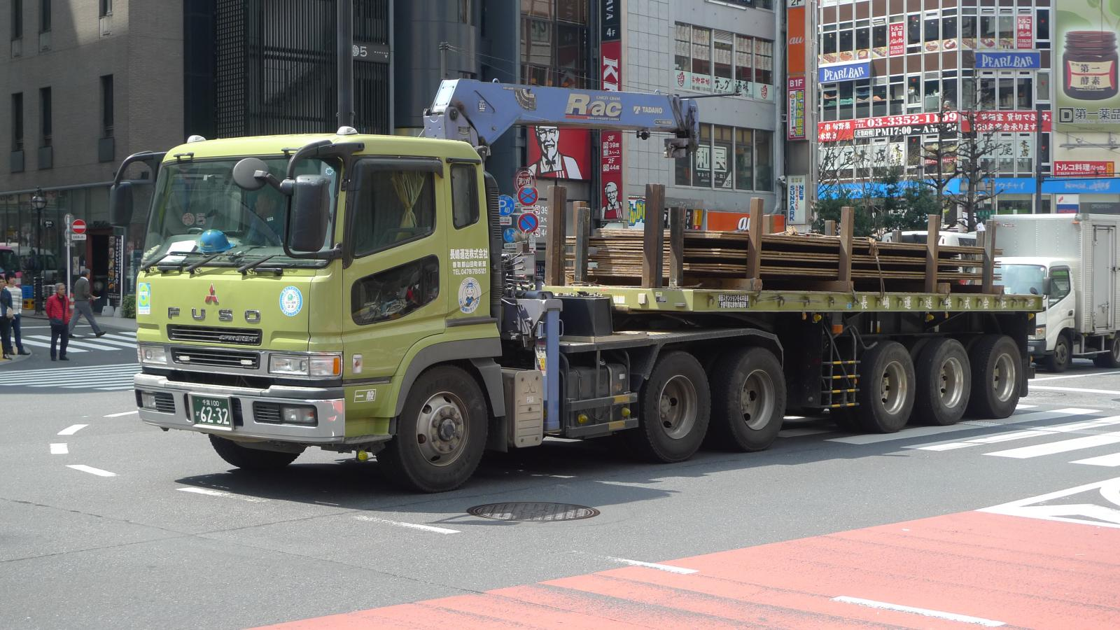 P1070925.JPG