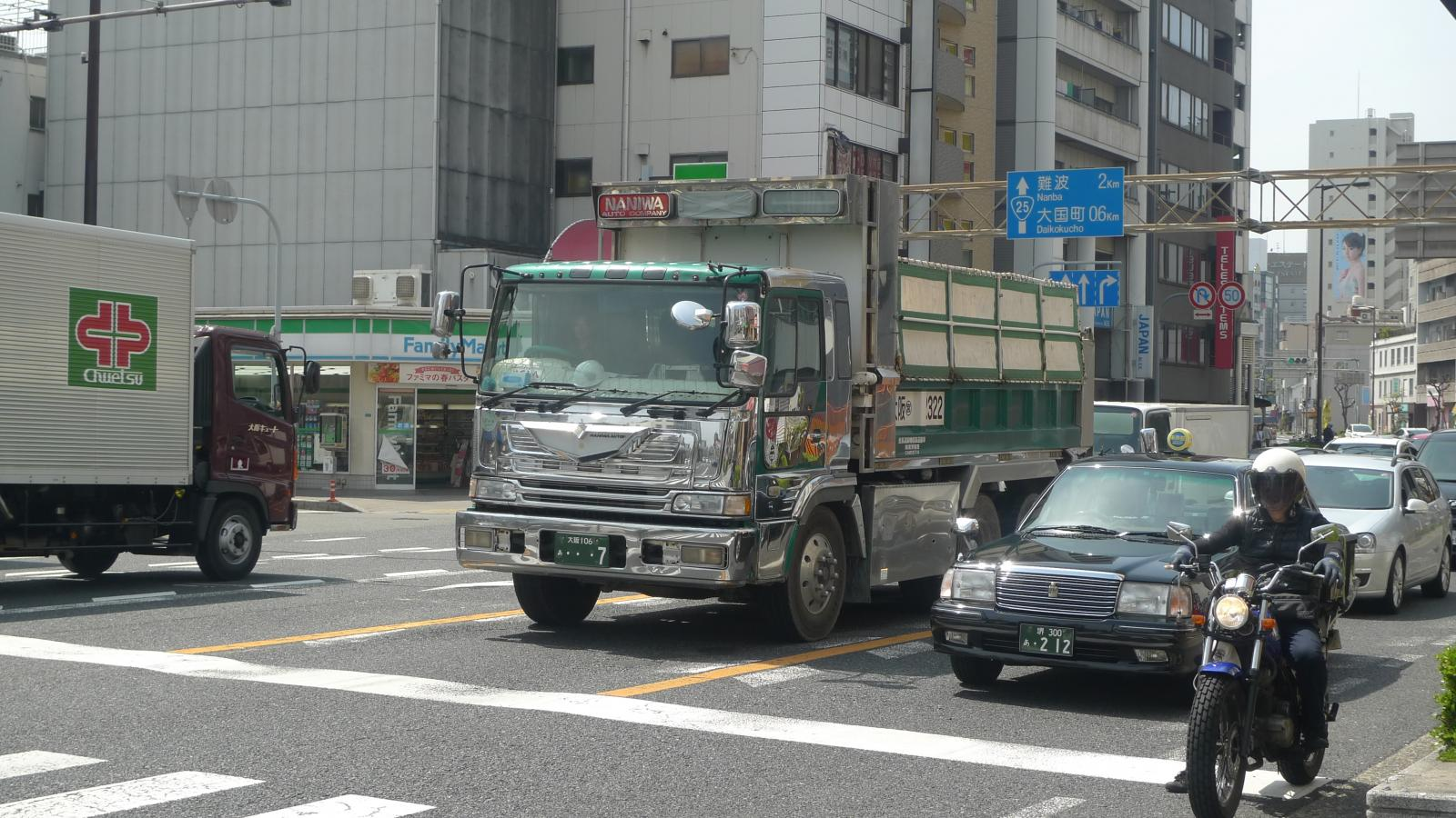 P1080257.JPG