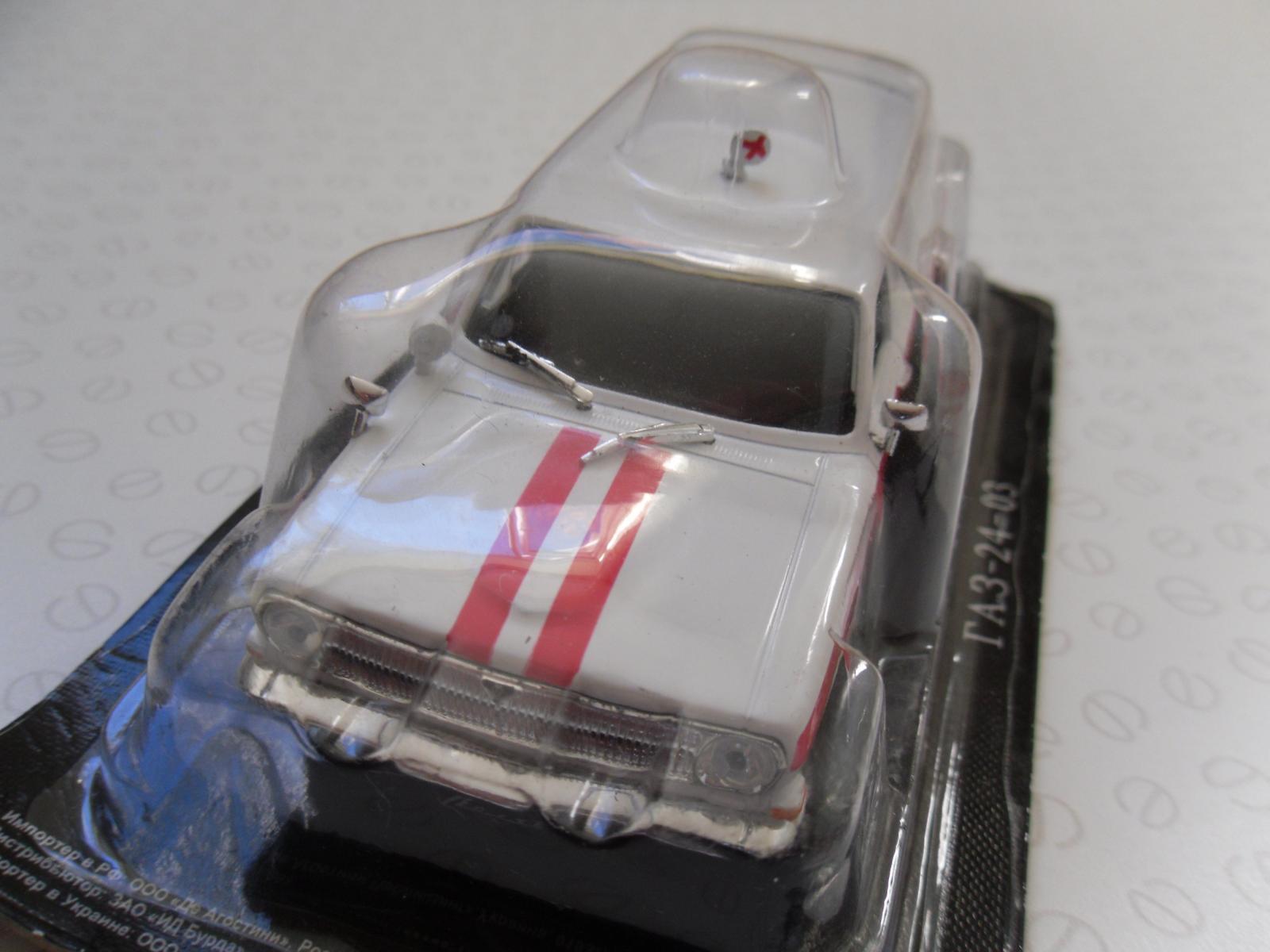 DeAgostini Cars 016.JPG