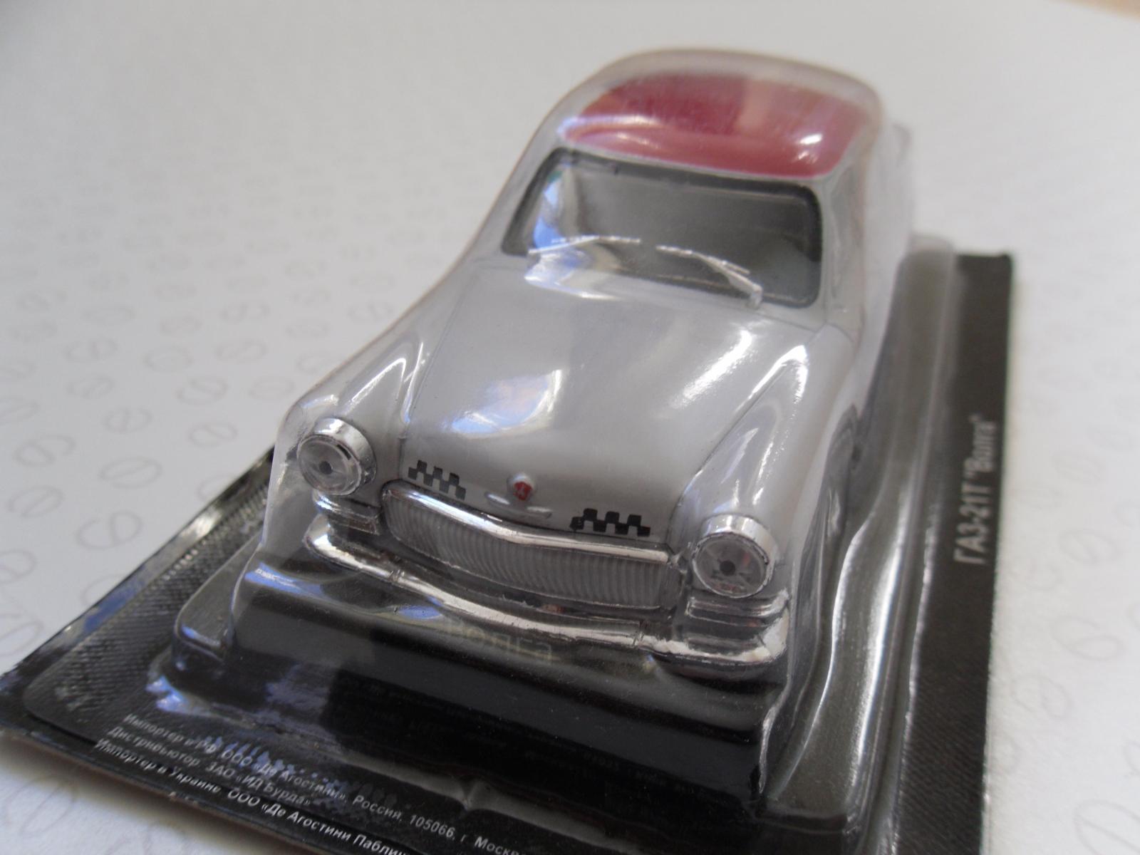 DeAgostini Cars 008.JPG