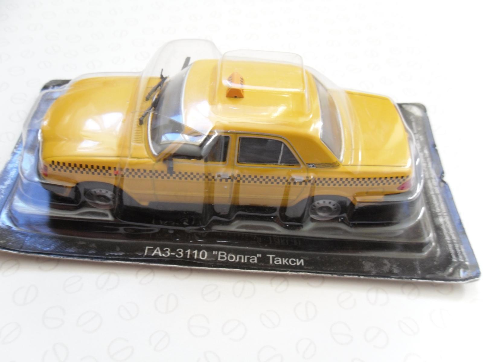 DeAgostini Cars 017.JPG