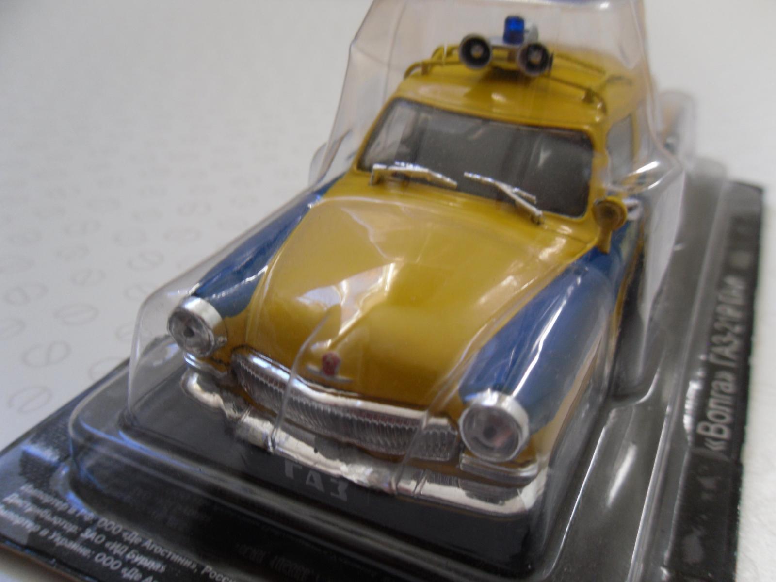 DeAgostini Cars 010.JPG