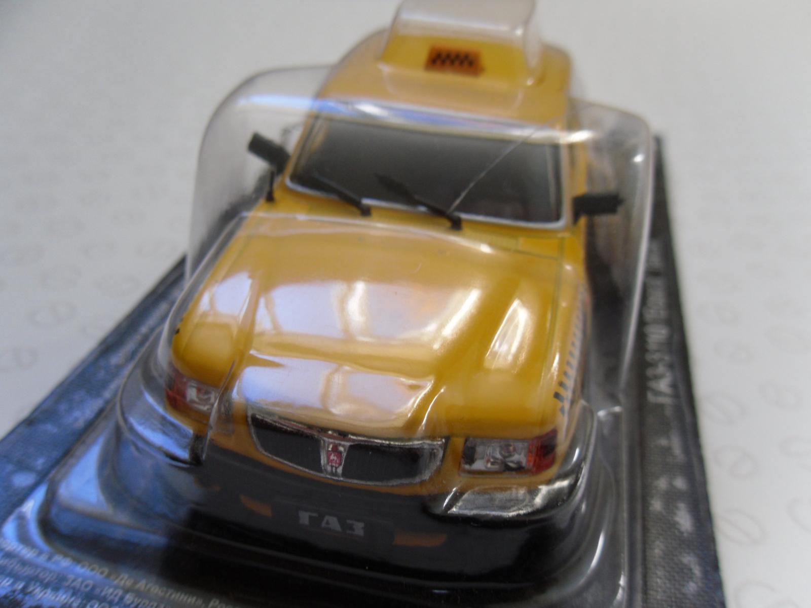 DeAgostini Cars 018.JPG