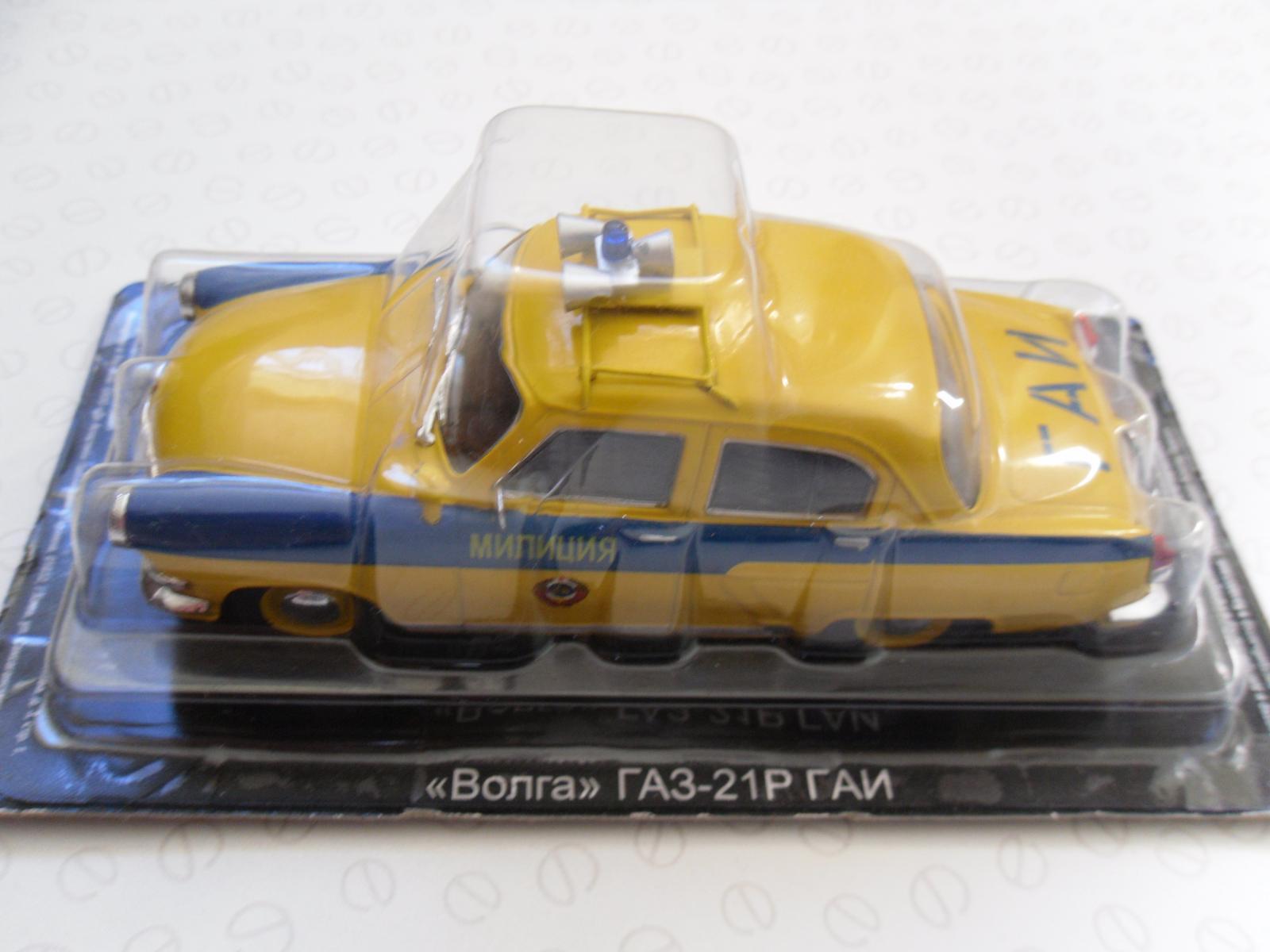 DeAgostini Cars 009.JPG