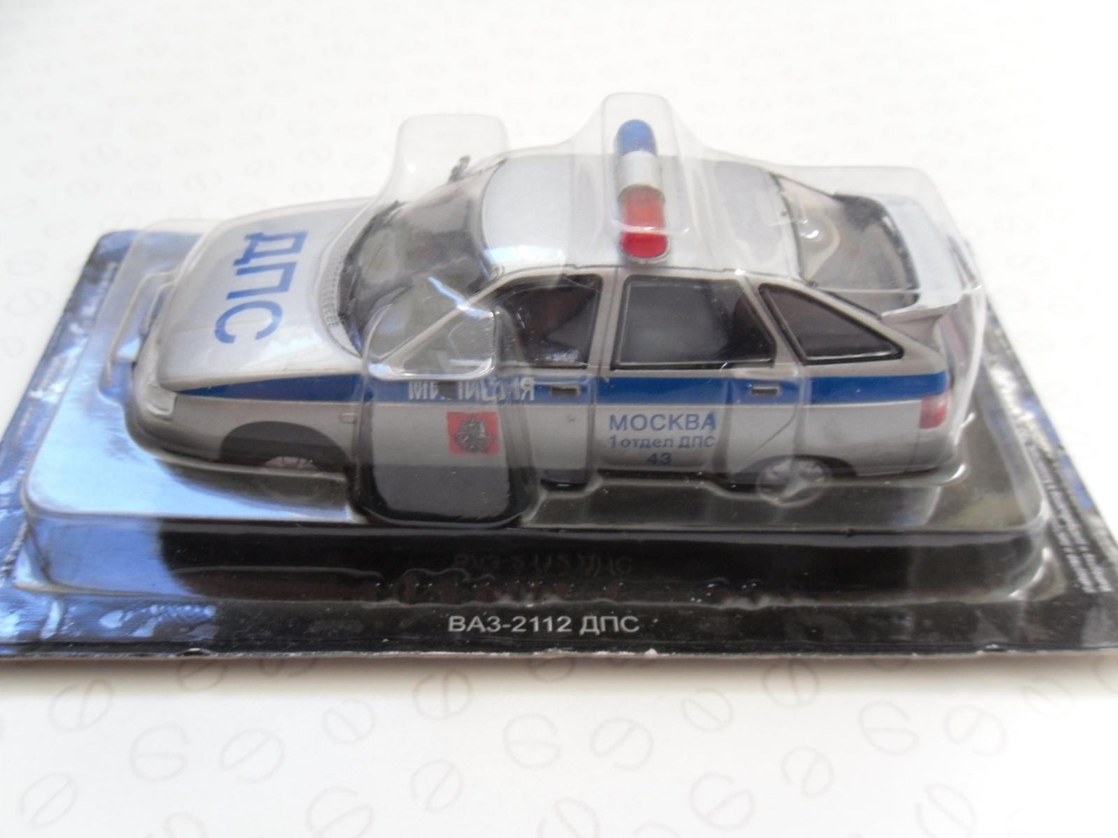 DeAgostini Cars 019.JPG