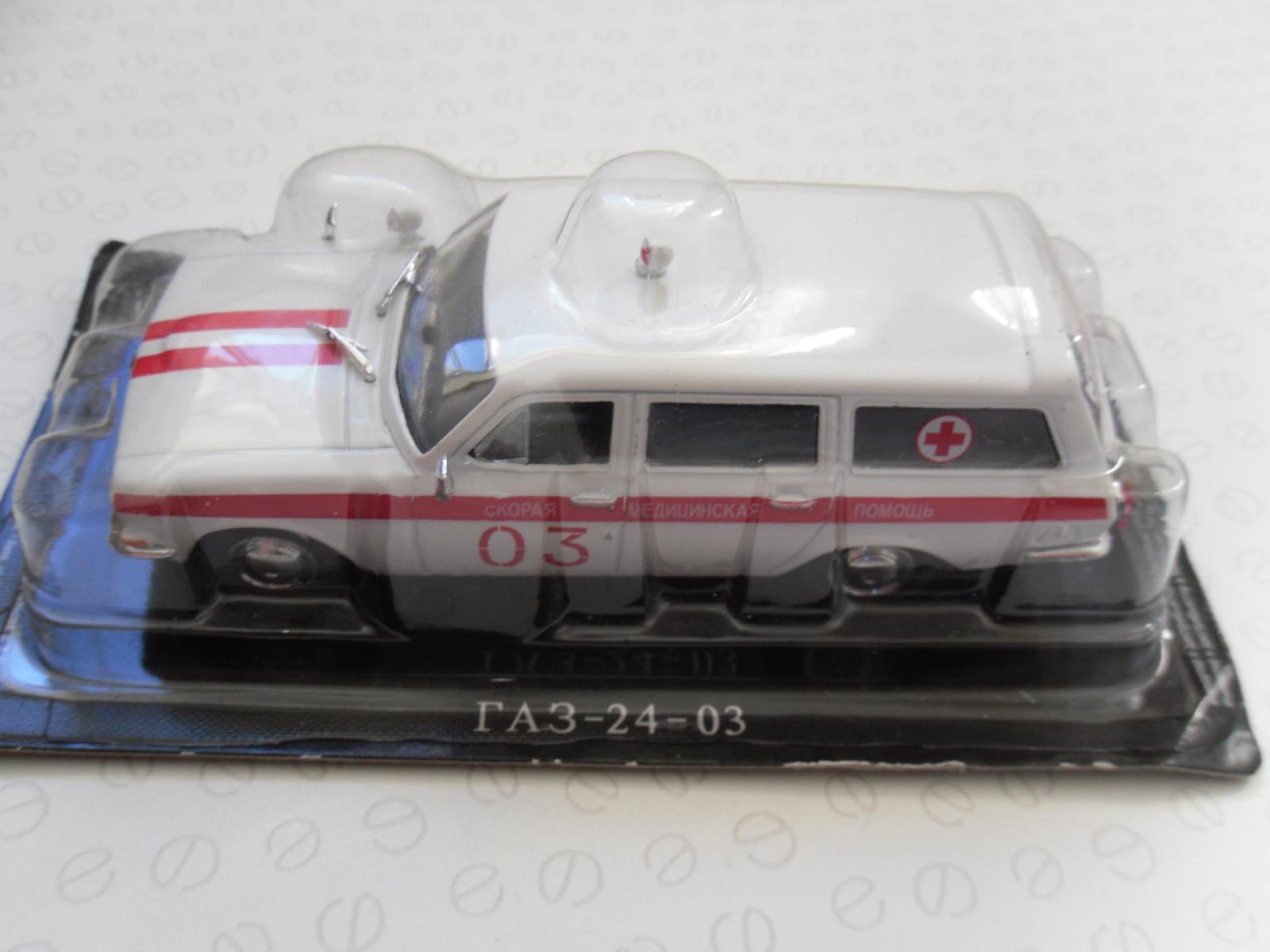 DeAgostini Cars 015.JPG
