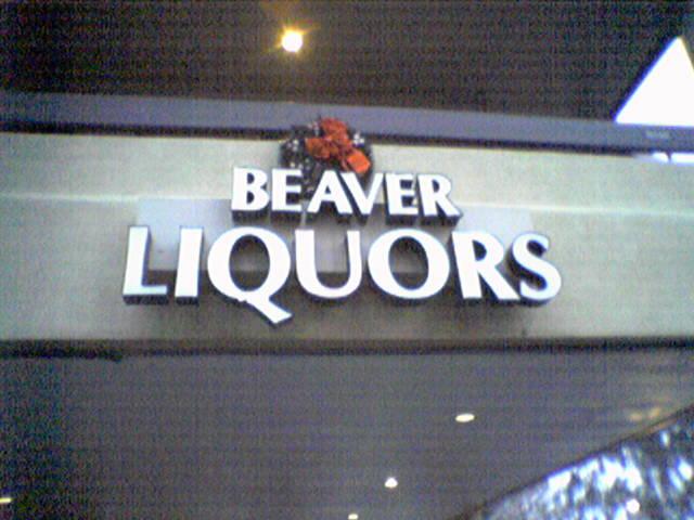 beaver_liquors1.jpg