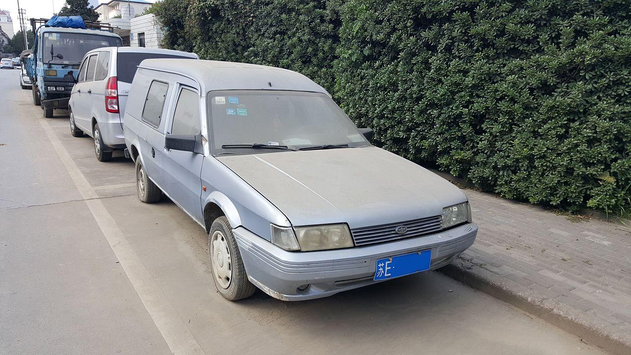 FAW_CA6440UA_(facelift)_front.jpg