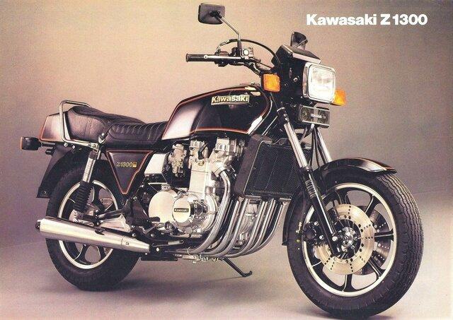 Kawasaki-Z13.jpg
